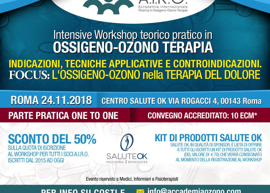 IWS: L'Ossigeno-Ozono nella Terapia del dolore – Roma 24.11.2018